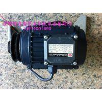 厂家直销1380#1220#1060#900#负压风机专用电机1.1KW750W550W370W