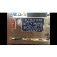 ZW32C-12P/630-20高压真空断路器-厂家直销