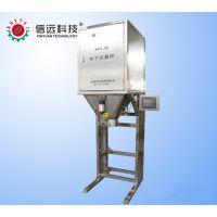 复合肥大袋颗粒肥料自动定量包装机