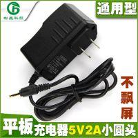 3C认证电源 6V1A电源适配器 安规认证产品 蓝牙耳机充电器 批发