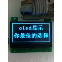 供应2.42寸OLED显示屏、spi接口 2.42寸OLED模块