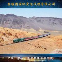 中国-外蒙古乌兰巴托 日用品 国际散货拼箱运输