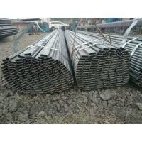 现货销售Q235厚壁马蹄钢管#¥冷拔异形马蹄管厂家15006370822