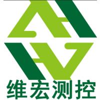 江西维宏测控有限公司