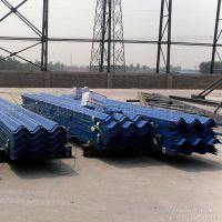 0.7mm优质三峰型蓝色防风抑尘网 新疆煤矿防尘网 可定制