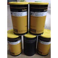 KLUBER CENTOPLEX 3/多用途润滑脂