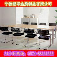 定制高档大型会议桌 宁波会议桌 绍兴小型会议桌 款式繁多 可定制