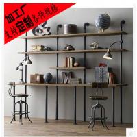 美式水管铁艺书桌带 桌面书架实木连体货层架 隔板组合墙上置物架