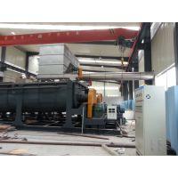 常州力马-褐煤空心桨叶干燥机KJG-80、真空浆叶干燥设备