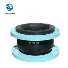 乾胜牌耐酸咸橡胶软接头DN2000PN1.0MPA JGD型单球体橡胶软接头生产厂家