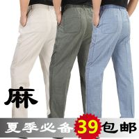 包邮男式休闲裤男士松紧腰中老年长裤子中年亚麻男裤宽松夏季薄款