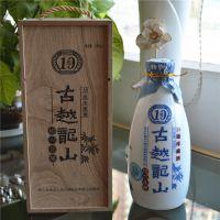 古越龙山木盒十年陈花雕酒500ml*6 库藏老酒***绍兴黄酒广州供应