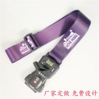 厂家直销涤纶丝印一字打包带 密码锁行李带 加固打包绳 免费设计