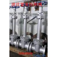 WZ41H-16C DN150 WZ41H-国标波纹管闸阀