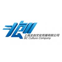 上海北创文化传播公司