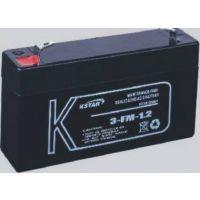 文昌科士达蓄电池12V65AH胶体蓄电池质量好批发零售