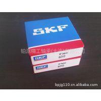供应原装进口SKF轴承 63/22E/P6Z2 质量保障 货源充足 量多价优