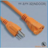 美国标准三芯插头+美国标准插座