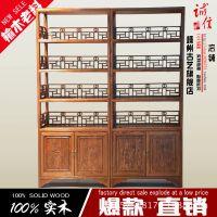 书架 书柜 简易 实木 置物架 特价 二门四层书架明清 仿古书柜