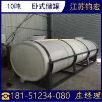 卧式水塔 常州10吨大型卧式容器