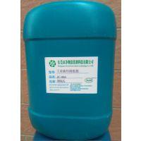 净彻中性环保工业矿物油油垢垢清洗剂 东莞柏油沥青溶解剂厂家