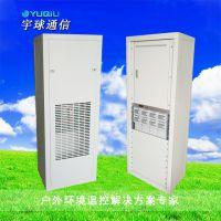 宇球YQ移动通信用一体化开关电源柜