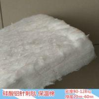 厂家直供复合硅酸铝梳型板 龙飒硅酸铝梳型保温板 密度90kg