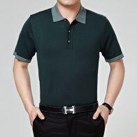 迪赛羊夏装男士针织短袖t恤 桑蚕丝男T恤中年商务宽松体恤衫批发