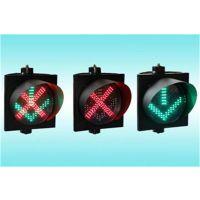 302红叉绿箭信号灯、301收费站车道雨棚灯、隧道车道指示灯、红叉绿箭灯价格、交通信号灯,220V