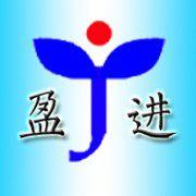 上海盈进自动化设备有限公司