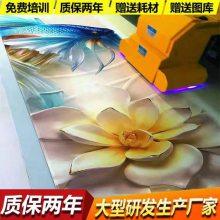江西集成墙板3D平板打印机浮雕光油一体机多少钱