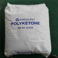 POK聚酮韩国晓星M630A是什么新型的工程塑料