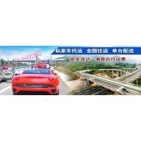 广州有哪家汽车托运公司是到青岛济南的0运费怎么算-几天到