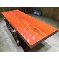 非洲花梨木实木大板桌 原木家居电脑桌茶桌 老板商务办公桌