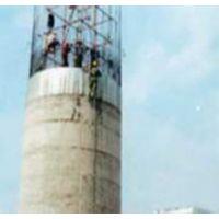 新疆克拉玛依钢筋混凝土烟囱维修加高工程欢迎你