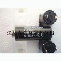 供应maxon电机2332.968-51.225-200 瑞士原产
