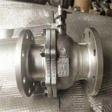 100X-10/16C DN200 水利控制阀 100X遥控浮球阀的工作原理?