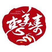 广州日料贸易有限公司长沙分公司