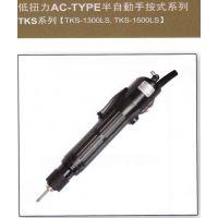奇力速电动扭力螺丝刀,奇力速P1LTKS-2500LS,奇力速起子2500LS