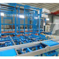 四川成都重庆饮水机生产线 饮水机流水线