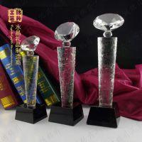 年度***员工奖杯定做|年底表彰大会水晶奖杯定做|深圳年底快速供应刻字水晶奖杯