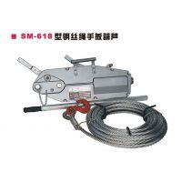 石家庄钢丝绳手扳葫芦厂家 钢丝绳牵引器低价供应 欢迎选购