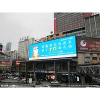 贵州P6超清户外屏 普唐光电 LED户外高清屏 晶圆配置