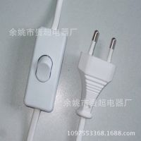 厂家专业供应台灯开关 台灯插头线 台灯插头线 电源线插头 开关线