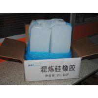 日本信越硅胶原料、东爵硅胶、东芝硅胶