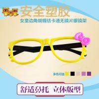 儿童塑胶眼镜框 女童边角蝴蝶结卡通无镜片眼镜架 可爱宝宝镜框