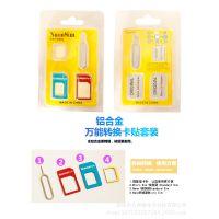 厂家直销苹果6 iPhone4s 5S Nano Micro Sim金属还原卡套卡槽转换