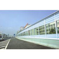 辽宁高速路吸声屏障厂家价格