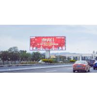 727广告拍卖节成绵高速黄许段(京昆高速k1718)单立柱1年使用权