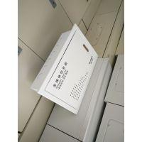 网联电气供应弱电箱光纤信息箱家用布线箱多媒体集线箱400X300横空箱铁盒暗装